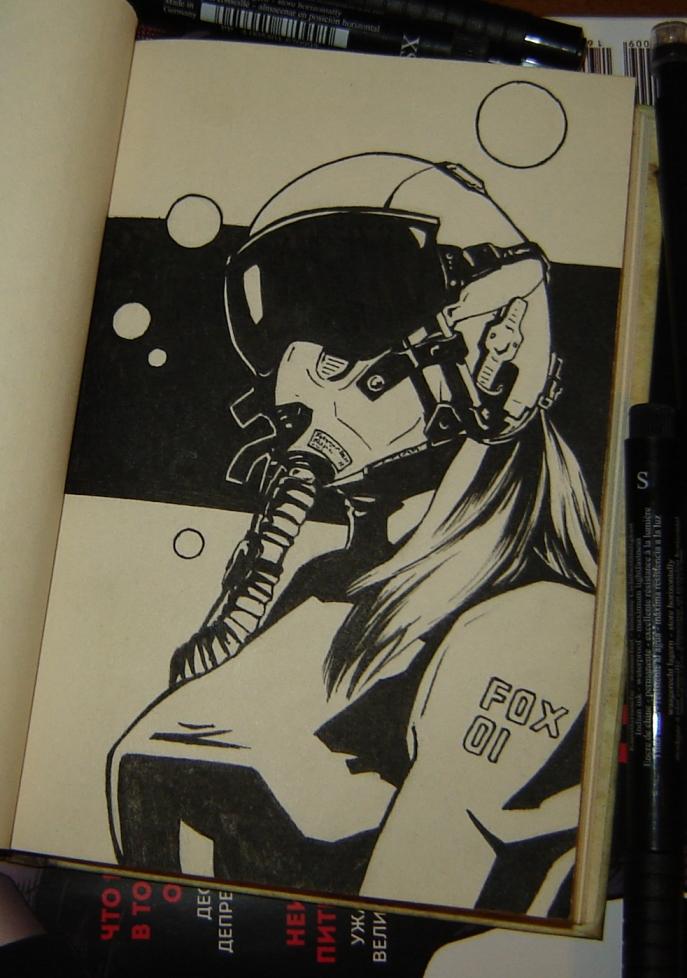 космический охотник